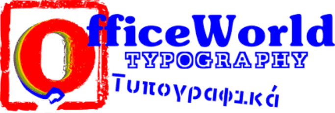 OfficeWorld τυπογραφικά slider
