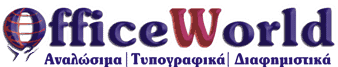 home page logo officeworld